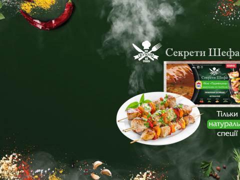 Шеф-повар по-домашнему: как научиться секретам кулинарии на карантине