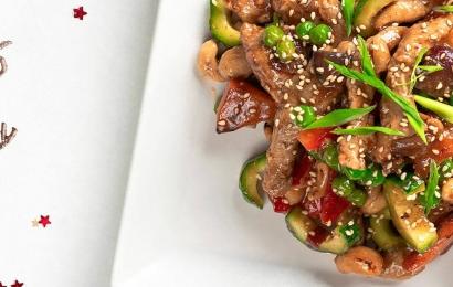 Курочка Гун Бао в кисло-солодкому соусі з овочами