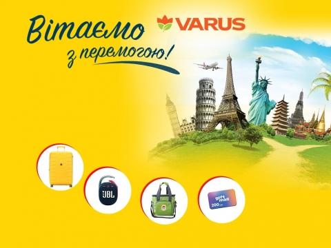 Результаты розыгрыша 2-й недели победителей Акции «Выиграй Путешествие» в сети Varus